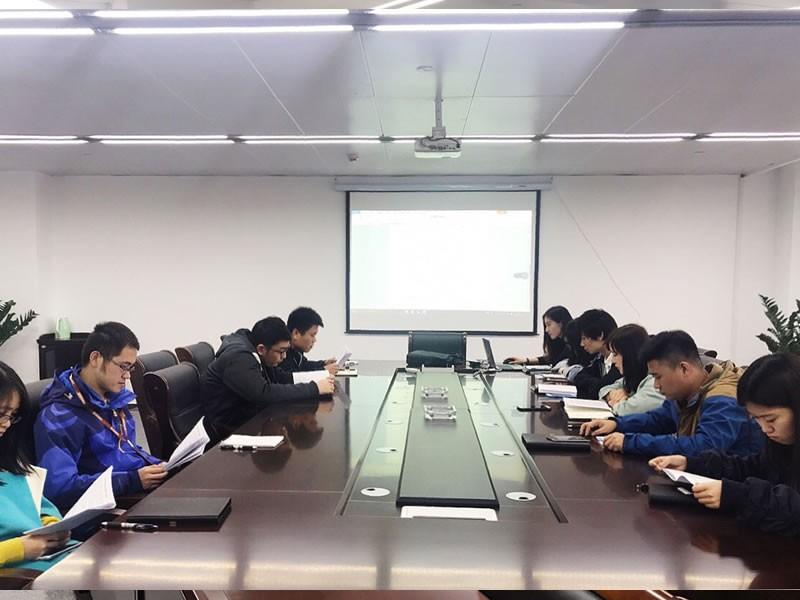 yabo402基金公司组织学习 市财政局关于保密工作的十二份制度文件