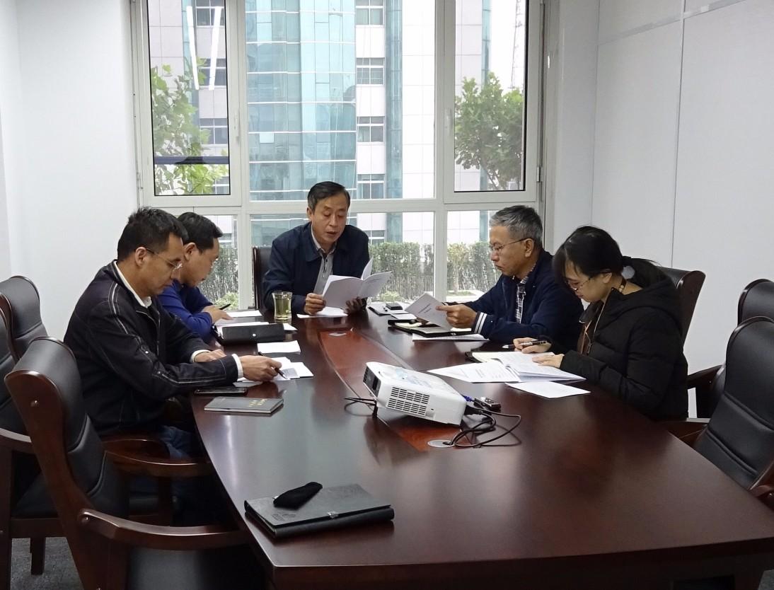 yabo402基金公司召开2017年第二次党支部会议
